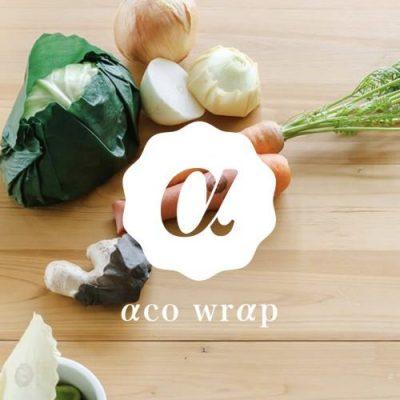 野菜と重なるアコラップのロゴ